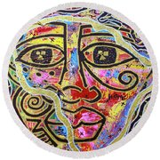 Africa Center Of The World Round Beach Towel