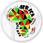 Africa Continent Round Beach Towel