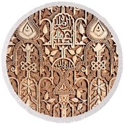 Alhambra Wall Section Round Beach Towel