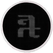 Round Beach Towel featuring the digital art Art Art 2  by Robert Thalmeier