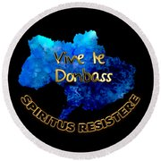 Spirit Of Resistance Round Beach Towel by Elaine Ossipov