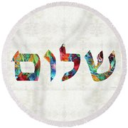 Shalom 20 - Jewish Hebrew Peace Letters Round Beach Towel