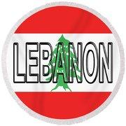 Flag Of Lebanon Word Round Beach Towel