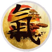 Round Beach Towel featuring the photograph Beach Chi Bonsai by Robert G Kernodle