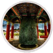 Round Beach Towel featuring the photograph Bell Of Friendship 2 by Joseph Hollingsworth