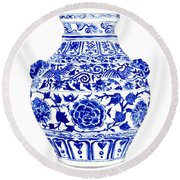 Blue And White Ginger Jar Chinoiserie 4 Round Beach Towel