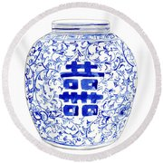 Blue And White Ginger Jar Chinoiserie 8 Round Beach Towel