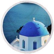 Blue Dome Round Beach Towel