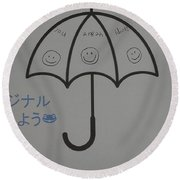 Browser Crusher Umbrella Round Beach Towel