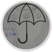 Browser Crusher Umbrella Round Beach Towel