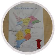 Chiba Prefecture Round Beach Towel