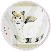 China Cat Round Beach Towel