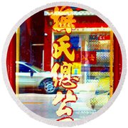 Chinatown Window Reflection 1 Round Beach Towel by Marianne Dow