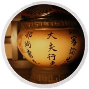 Chinese Vase Round Beach Towel