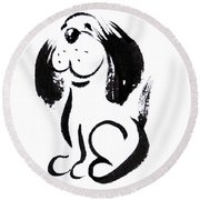 Chinese Zodiac For Year Of The Dog Round Beach Towel