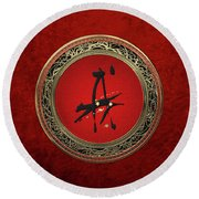 Chinese Zodiac - Year Of The Dog On Red Velvet Round Beach Towel
