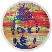 Round Beach Towel featuring the painting Colors That Surround U by Jayime Jean