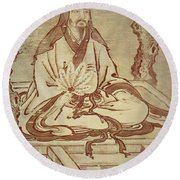 Confucius, Chinese Thinker And Social Philosopher  Round Beach Towel
