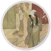 Courtesan And Man With Umbrella Round Beach Towel