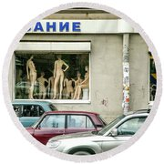 Daily Life In Russia Round Beach Towel