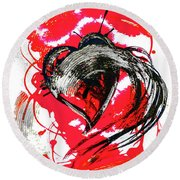 Round Beach Towel featuring the painting Don't Break My Heart by Zaira Dzhaubaeva