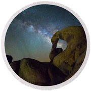 Eye Of The Milky Way Round Beach Towel