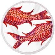 Fish Pisces Round Beach Towel
