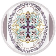 Genesis 1 14 Round Beach Towel