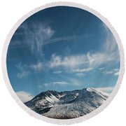 Ghost Clouds Round Beach Towel