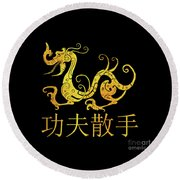 Gold Copper Dragon Kung Fu San Soo On Black Round Beach Towel