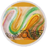 Hakadosh Barochu   The Holy One, Blessed Be He Round Beach Towel