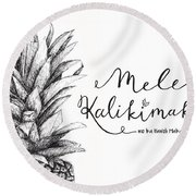 Round Beach Towel featuring the drawing Hawaiian Christmas by Nancy Ingersoll