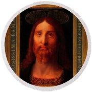 Round Beach Towel featuring the painting Head Of Christ                                   by Fernando De La Almedina