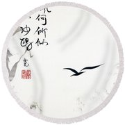 Heaven And Earth And The Lone Seagull Round Beach Towel