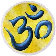 Hindu Om Symbol Art Round Beach Towel