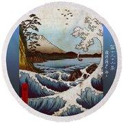 Hiroshigo Mount Fuji Round Beach Towel