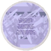 How Now Poem Round Beach Towel
