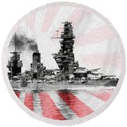 Round Beach Towel featuring the photograph I J N Fuso by JC Findley