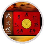 Imperial Japan Aircraft With Bushido Code Round Beach Towel