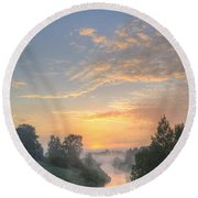 In The Morning At 04.27 Round Beach Towel