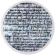 Ivory Tower Blues Round Beach Towel