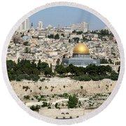 Jerusalem Skyline Round Beach Towel