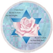 Jewish Wedding Blessing Round Beach Towel