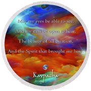 Kaypacha August 17,2016 Round Beach Towel