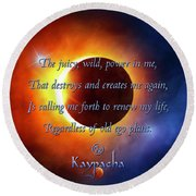 Kaypacha August 31, 2016 Round Beach Towel