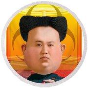 Kim Jong Un 2016 Round Beach Towel