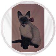 Kitty Cat Round Beach Towel