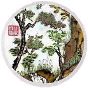 Landscape With Waterfall And Pine Round Beach Towel