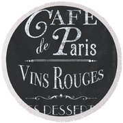 Round Beach Towel featuring the painting Le Petite Bistro 2 by Debbie DeWitt