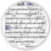Love Is Always Patient Round Beach Towel